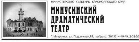 """""""Тектоника чувств"""" Премьера 28 ноября 2018 г."""